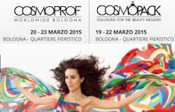 cosmoprof e cosmopack a bologna nel marzo 2015