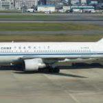 volo CA876