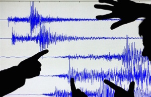 terremoto in tempo reale terremoto oggi terremoto ora terremoto previsioni ingv terremoto live earthquake