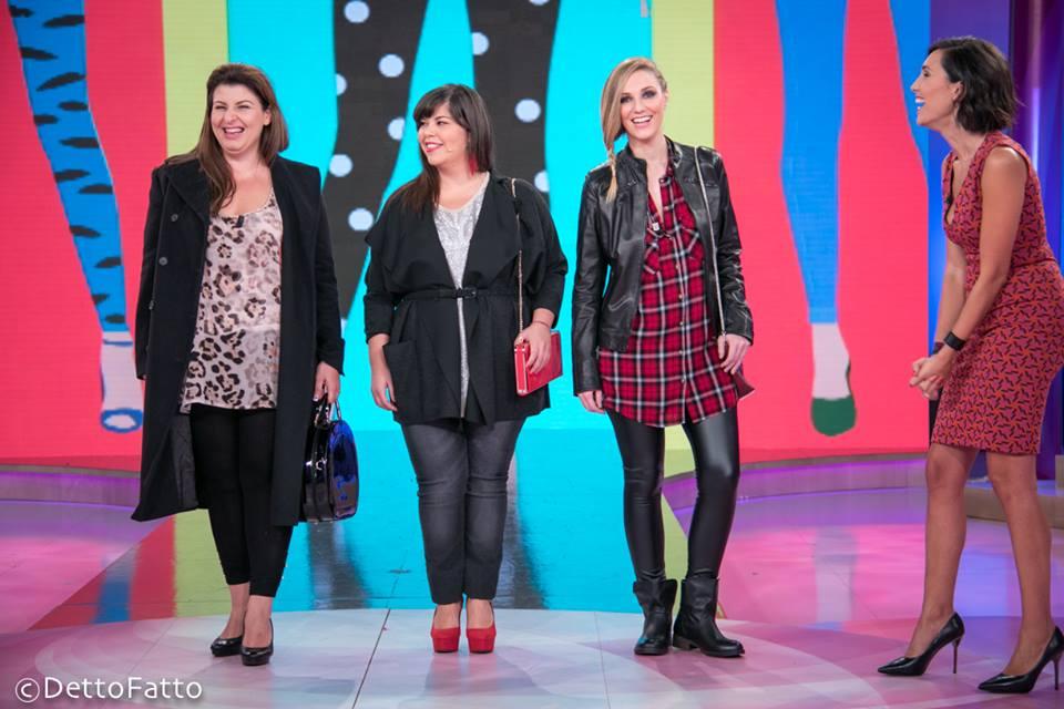 Leggings come indossarli i consigli di Elisa DOspina a Detto Fatto - Not...