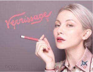 nuovi gloss neve cosmetics le vernissage colori novita
