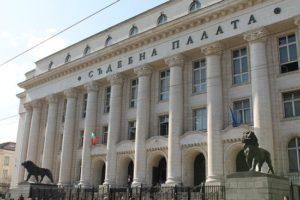 Palazzo di Giustizia Sofia - Bulgaria